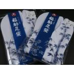 足袋 福助 日本製 ストレッチ足袋 5枚こはぜ ナイロン裏 白足袋 S.M.L.2L.3L.4L.サイズ 3833