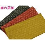 小風呂敷 大判ハンカチ 麻の葉柄 3色