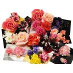 50%OFF 髪飾り 振袖 浴衣 ドレスに お花の 髪飾り 和装 着物 成人式 全12タイプ kk-199
