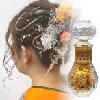 髪飾り ヘアアレンジ用 金箔風 ホイルフレーク ゴールド 金箔ヘア 和装小物 kk-593