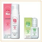 【お肌の健康と美容に 無添加・新機能スキンケア基礎化粧品】RIMセットA(リムセットA)