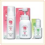 【お肌の健康と美容に 無添加・新機能スキンンケア基礎化粧品】RIMセットC(リムセットC)