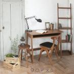 デスク 小さめ 天然木 コンパクト シンプル 90幅 省スペース オーク材