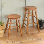 ロースツール 椅子 チェア スツール アンティーク風 アトリエ 茶 天然木 飾り台