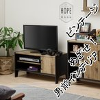 男前インテリア 男前家具 TV台 AVボード 古木風 ビンテージ レトロ デザイン 組立式 送料無料