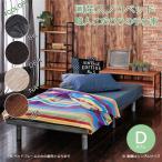 ショッピングすのこ すのこベッド ダブル ひのき シンプル 檜 スノコベッド すのこ 高さ調節 ダブルベッド フレームのみ ダブルフレーム