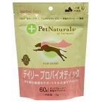 Pet Naturals  犬用 デイリープロバイオティック 60粒  0026664002600 T