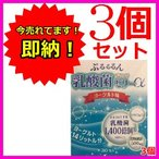 ぷるるるんグランド乳酸菌ゼリーα(10g×30本) 3個セット 広栄ケミカル