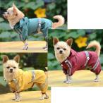 小型犬用・雨具・カッパ・レインコート