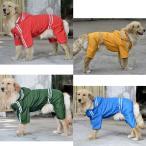 大型犬用・雨具・カッパ・レインコート