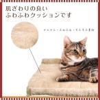 猫 ロールハウス / キャットハウス 猫ハウス ペットハウス 猫ベッド キャットベット ペットベット 猫布団ネコ布団 ペット布団 クッションタイプ ブラウン