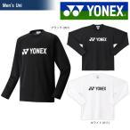 YONEX(ヨネックス)「Uni ロングスリーブTシャツ 16158」スポーツウェア