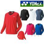 「2017モデル」YONEX ヨネックス 「UNI トレーナー 32019」ウェア「2017SS」