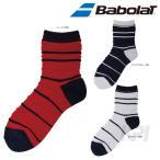 「2017新製品」Babolat バボラ 「ショートソックス BAB-S731W」テニスウェア「2017SS」『即日出荷』