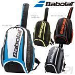 「2017新製品」BabolaT バボラ 「PURE LINE BACKPACK バックパック ラケット収納可  BB753047」テニスバッグ