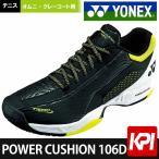 ショッピングテニス シューズ テニスシューズ ヨネックス ユニセックス POWER CUSHION 106D パワークッション 106D オムニ・クレーコート用 SHT-106D-763