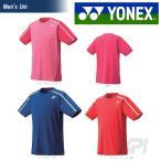 YONEX ヨネックス 「Uni ユニシャツ スリムタイプ  10149」テニス&バドミントンウェア「SS」『即日出荷』