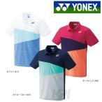 Yonex ヨネックス 10165-11 UNI ポロシャツ フィットスタイル ホワイト