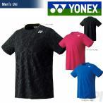 ヨネックス YONEX テニスウェア UNI シャツ 10180 2017新製品 2017SS