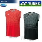 YONEX ヨネックス 「Uni ユニ ノースリーブシャツ 10215」バドミントンウェア「2017FW」[ポスト投函便対応] 夏用 冷感