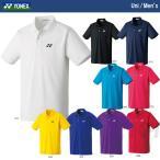 YONEX ヨネックス 「Uni ポロシャツ スタンダードサイズ 10300」テニスウェア・バドミントンウェア