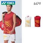 ヨネックス YONEX バドミントンウェア メンズ メンズゲームシャツ ノースリーブ  10381 2020SS