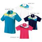 『即日出荷』 YONEX ヨネックス ≪Uni ユニポロシャツ 12097≫ゲームシャツ・パンツ〔テニスウェア〕「SS」