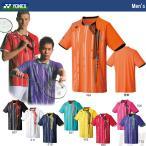 『即日出荷』 YONEX ヨネックス 「MEN メンズシャツ スタンダードサイズ  12098」ウェア