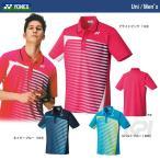 YONEX ヨネックス 「Uni ポロシャツ スタンダードサイズ  12109」ウェア『即日出荷』
