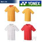 YONEX ヨネックス 「Uni ユニシャツ スリムタイプ  12124」テニス&バドミントンウェア「SS」『即日出荷』