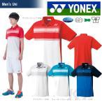 Yahoo!KPI「均一セール」YONEX ヨネックス 「UNI ポロシャツ フィットスタイル  12141」テニスウェア「SS」『即日出荷』[ネコポス可]