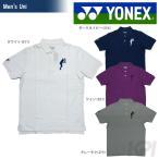 『即日出荷』『受注会限定』「2016新製品」YONEX(ヨネックス)「Uni ポロシャツ 12152Y」テニスウェア「2016FW」
