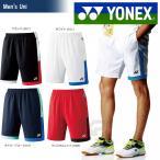 YONEX ヨネックス 「Uni ユニ ハーフパンツ スリムフィット 15045」テニス&バドミントンウェア