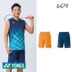 ヨネックス YONEX テニスウェア メンズ ニットハーフパンツ 15105 2021SS