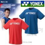 『即日出荷』 「2017モデル」YONEX(ヨネックス)「Uni ユニTシャツ 16001LCW」スポーツウェア「2016SS」