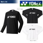 ヨネックス YONEX ソフトテニスウェア UniロングスリーブTシャツ16158