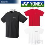 ヨネックス YONEX テニス バドミントンウェア Uni メンズ ユニドライTシャツ16200