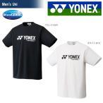 ヨネックス YONEX 「Uni ベリークールTシャツ 16201」スポーツウェア「FW」