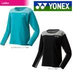 ヨネックス YONEX テニス バドミントンウェアメンズ レディース ロングスリーブTシャツ 16276 2017SS 2017新製品
