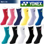 YONEX ヨネックス Men's メンズソックス1855