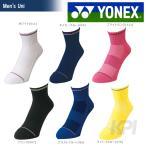 「2017モデル」YONEX(ヨネックス)「Men's メンズアンクルソックス 19101」テニス&バドミントンウェア「2016SS」