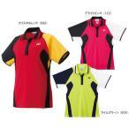 ヨネックス YONEX テニスウェア レディースシャツ(スリムロングタイプ)20232 即日出荷