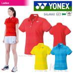 YONEX レディースポロシャツ 20309 サンセットレッド S