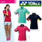 「2017新製品」YONEX ヨネックス 「Ladies ウィメンズ ポロシャツ 20376」テニス&バドミントンウェア「2017SS」