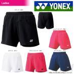 『即日出荷』YONEX ヨネックス 「WOMEN ショートパンツ 25013」レディースウェア