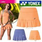 テニスウェア レディース ヨネックス YONEX スカート(インナースパッツ付)26030 2017モデル