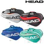「2016新製品」HEAD(ヘッド)「TOUR TEAM 9R SUPERCOMBI(ツアー・チーム 9R スーパーコンビ)9本入ラケットバッグ 283226」テニスバッグ
