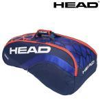 ヘッド HEAD テニスバッグ・ケース  Radical 9R Supercombi ラジカル9Rスーパーコンビ 283358 『即日出荷』