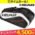 「2017新製品」HEAD ヘッド [TOUR TEAM 9R SUPERCOMBI 283447]テニスバッグ『即日出荷』