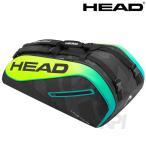 「2017新製品」HEAD ヘッド 「EXTREME 9R Monstercombi エクストリーム9Rモンスターコンビ  283667」テニスバッグ『即日出荷』